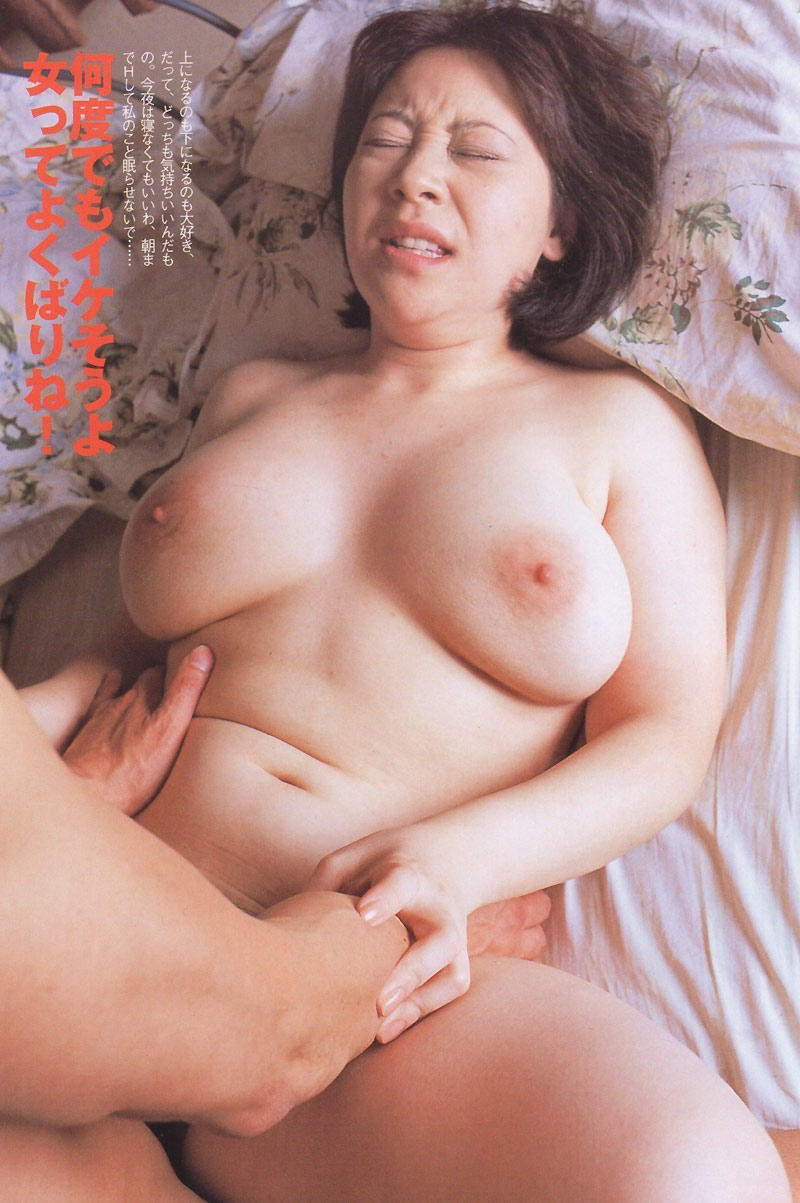 Old Female Porn korea old woman. porn hot pictures free.