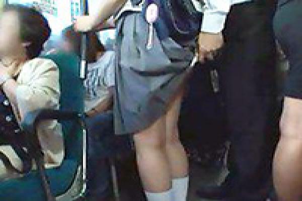 Dogwatch reccomend schoolgirl groped